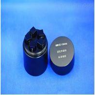 GBW(E)130446近红外波长标准物质
