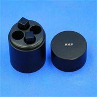 WSBW-825低压汞灯波长标准器衰减片标准物