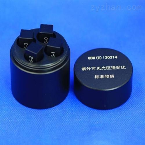 紫外可见光区透射比滤光片标准物质