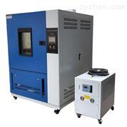 GB/T 28046.4-2011冰水飛濺沖擊試驗箱