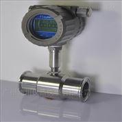 dn25液體渦輪流量計