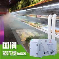 超市蔬菜保鲜系统怎么选