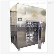 SGRX系列熱風循環干燥烘箱