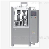 NJP-1000/1200型全自动硬胶囊充填机