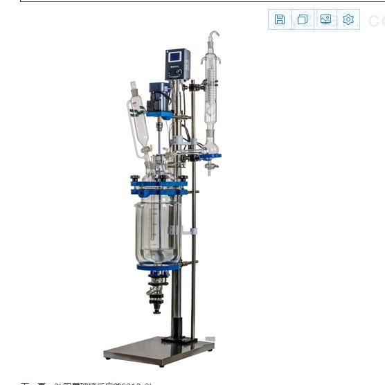 5L双层玻璃反应釜价格