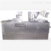 DPB-250型铝塑包装机