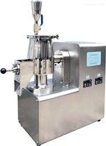 HLSG-200型湿法制粒机