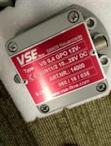德国VSE液压技术