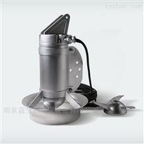 不锈钢潜水搅拌机 QJB搅拌器