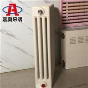 qfgz406鋼四柱暖氣片-散熱器生產廠家