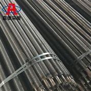 鋼制翅片管散熱器dn25-1寸廠礦用廠家價格