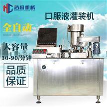 HCFGX葡萄糖灌装机  10-20ml口服液