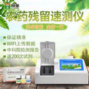 HM-NC20蔬菜農藥檢測儀器價格