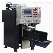 干粉砂漿包裝機混合砂漿 氣閥式閥口分裝機