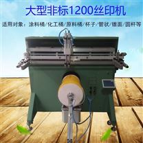 滁州市加侖花盆絲印機分類垃圾桶絲網印刷機