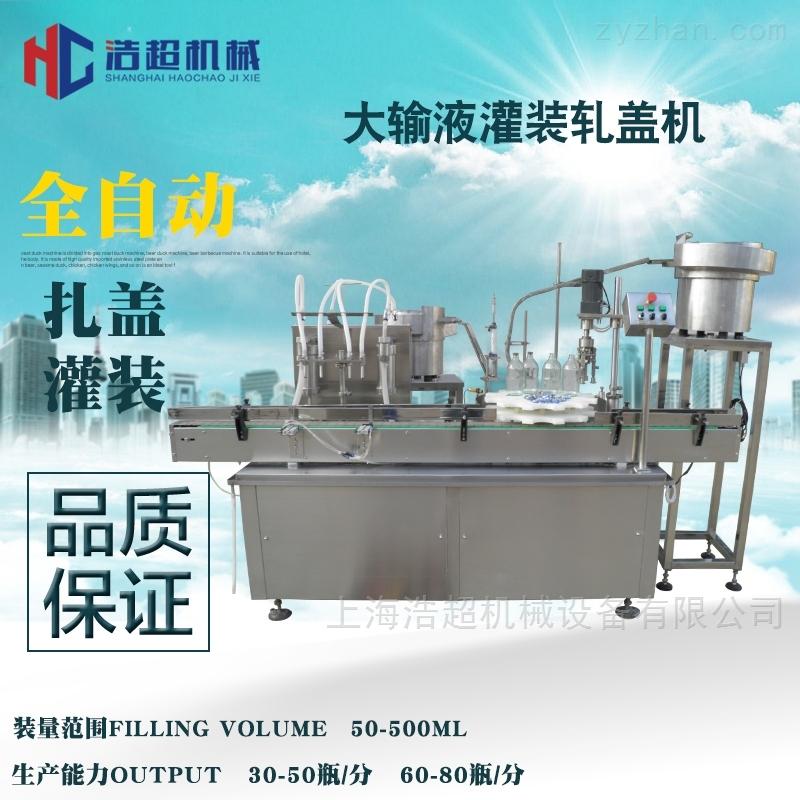 玻璃瓶灌装机 液体灌装生产线