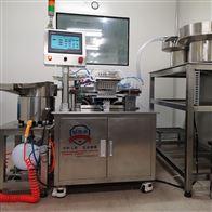 CHF0025包装生产线