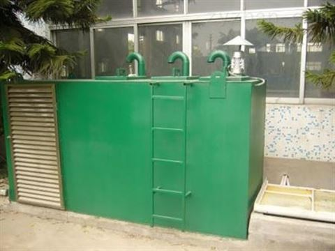 贵州食品污水处理一体化设备