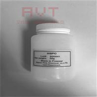 氢化大豆磷脂酰胆碱HSPC药用辅料