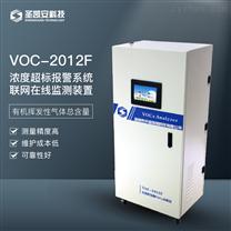 圣凯安-有机挥发物VOC气体分析仪