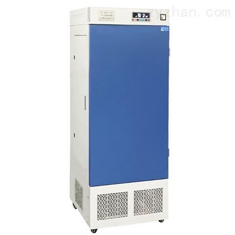250L外置加濕器人工氣候培養箱價格