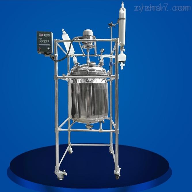 双层立式不锈钢反应釜