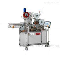 赫爾納-供應SASIB煙草機械