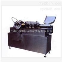 4-6针生产型安瓿拉丝灌封机厂家