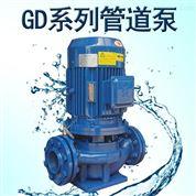 三寸管道離心泵宿舍用冷熱水循環泵