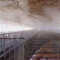 养猪喷雾降温设备