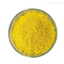 硫酸小檗碱生产厂家