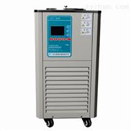 零下40摄氏度立式低温恒温搅拌反应浴