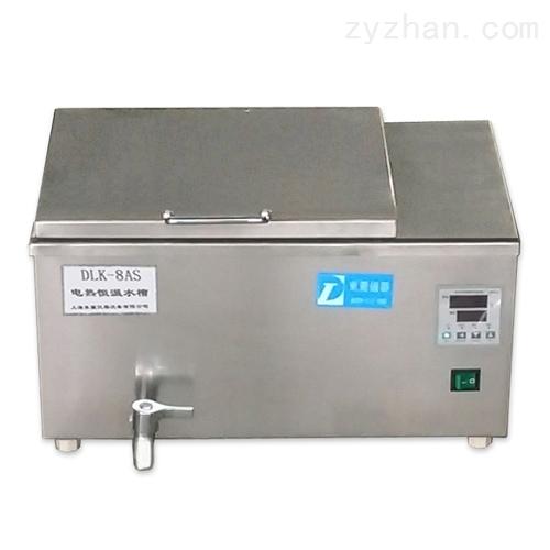化学用电热恒温水槽