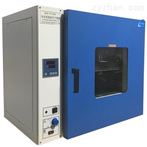 气味实测仪器干燥箱用途