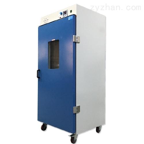 300度立式高温鼓风干燥箱