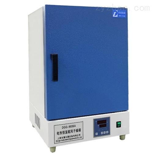 DGG系列高温试验箱型号