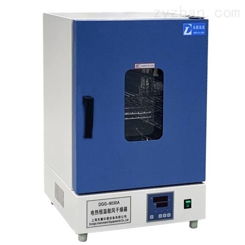 高精密立式高温消毒箱尺寸