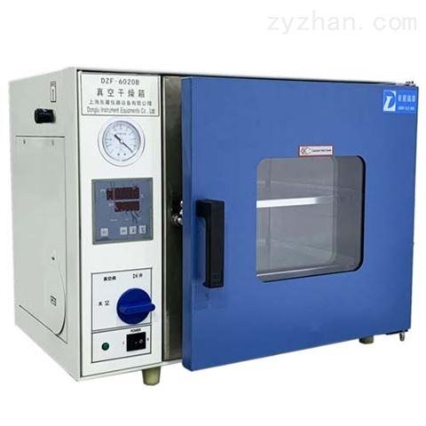 低温真空干燥箱供应商