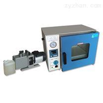 上海实验室小型真空干燥箱