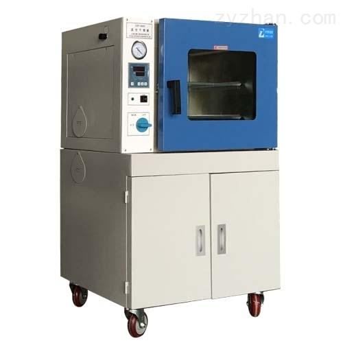 50L立式真空干燥箱干燥原理