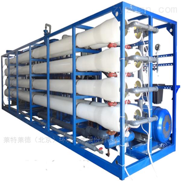舰用海水淡化设备 反渗透设备的价格