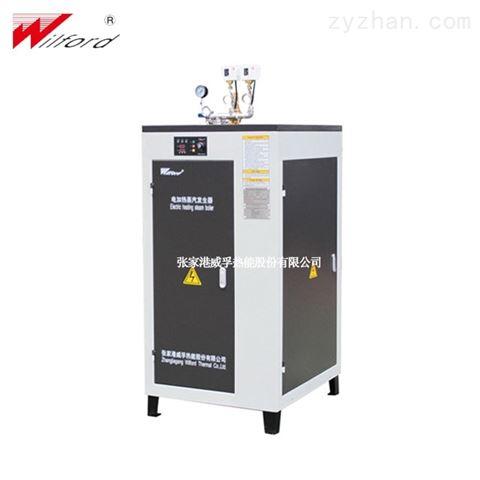 立式电蒸汽锅炉