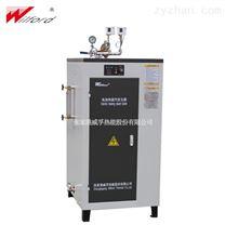 LDR一體式電熱蒸汽鍋爐