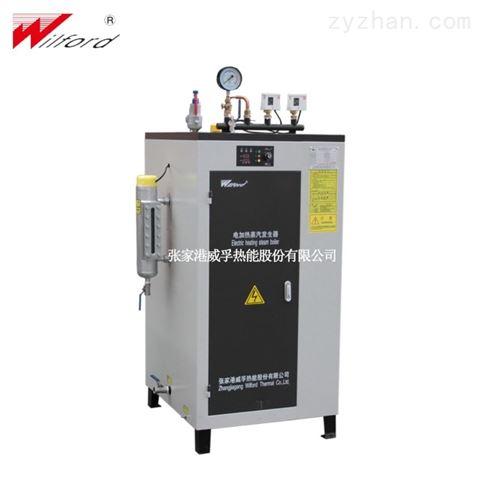 72KW 电蒸汽发生器