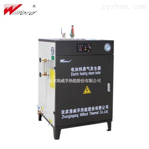 免报检电蒸汽发生器