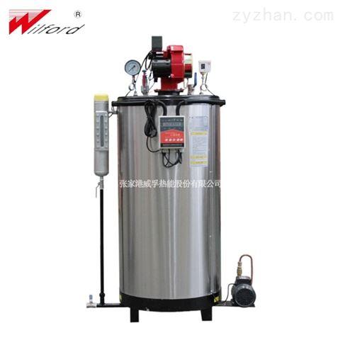 消毒滅菌免檢燃氣蒸汽發生器產品簡介