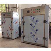 實驗室臭氧滅菌柜