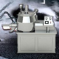 GHL-50型湿法混合制粒机