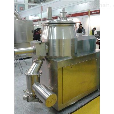 GHL-50型湿法混合制粒机型号