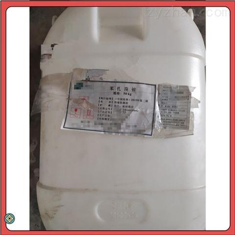 医药用级蛋黄卵磷脂供注射用